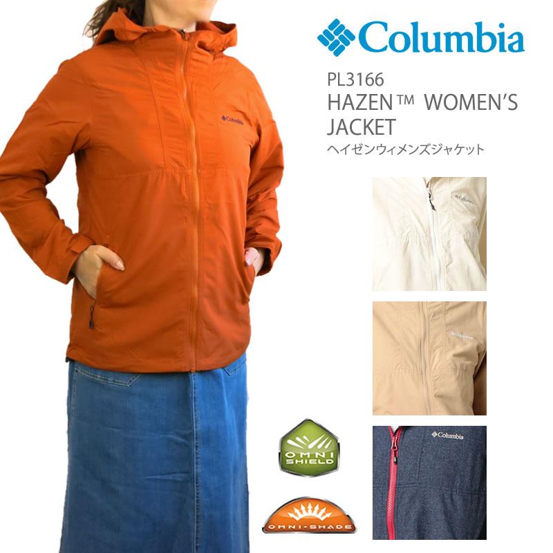 コロンビア ジャケット マウンテンパーカー レディース COLUMBIA PL3166 HAZEN Women's Jacket �イゼン ウィメンズジャケット レインウェア