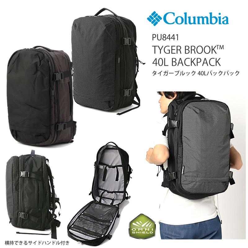 コロンビア リュック COLUMBIA PU8441 40L BACKPACK タイガーブルック 40リットル バックパック リュック 防汚・撥水 鍵 横持 レイングッズ