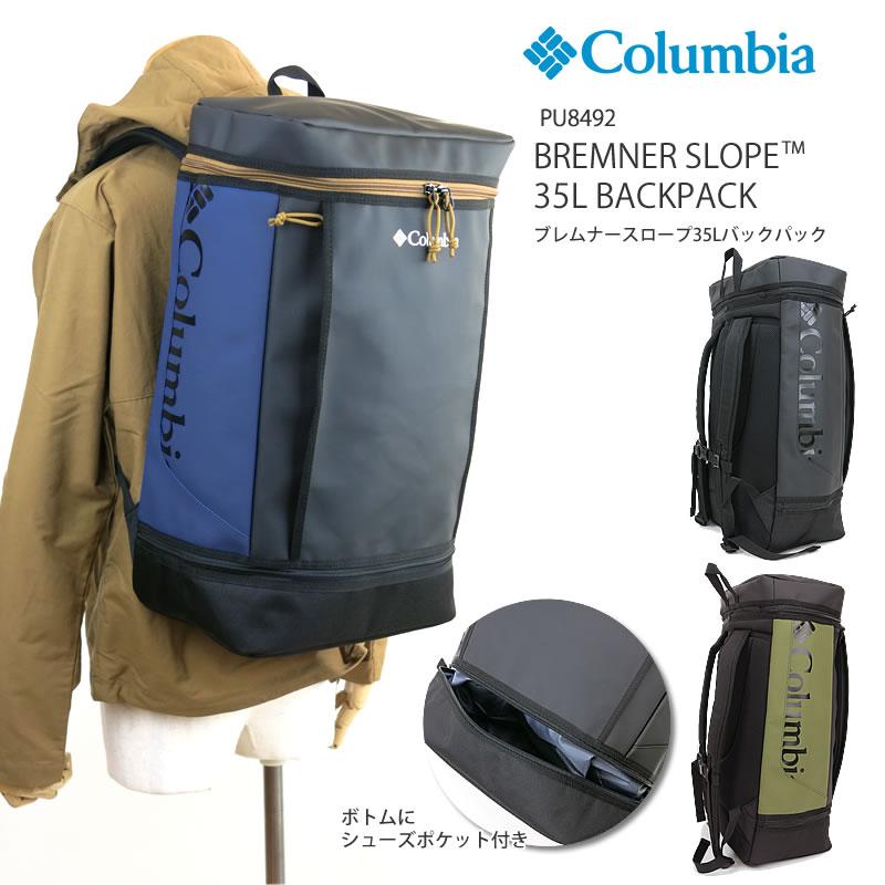 コロンビア リュック COLUMBIA PU8492 ブレムナー スロープ 35L バックパック  部活 ジム リュック キャンプウエア シューズポケット