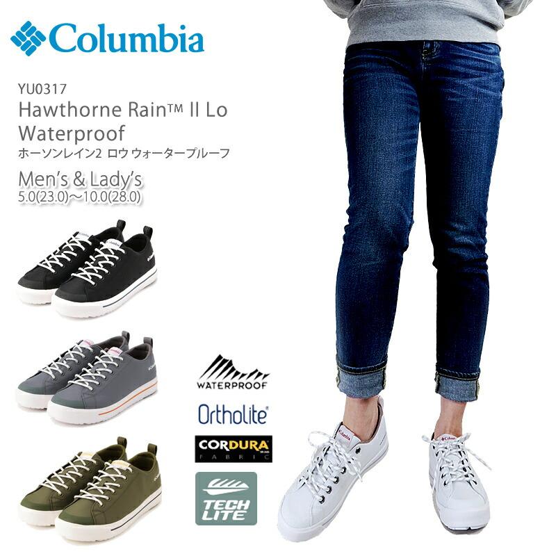 columbia YU0317 shoes スニーカー