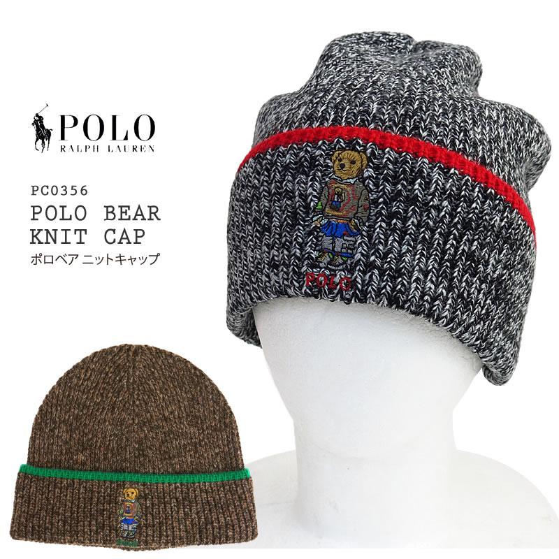 POLO RALPH LAUREN ポロ ラルフローレン POLO BEAR KNIT CAP ポロベア ニット キャップ PC0356 ハイキングベア  ニット帽 ビーニー ワッチキャップ テディベアウール