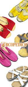 アルコペディコの健康靴の通販
