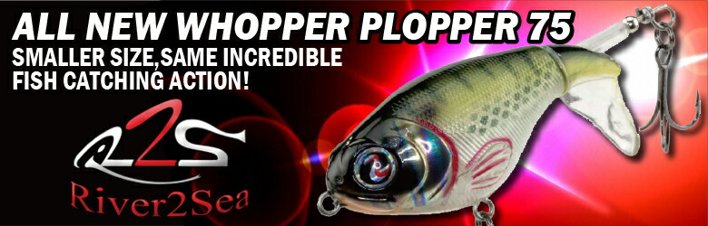 Whopper Plopper 75
