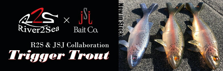 TriggerTrout