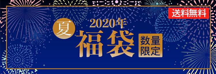 マラソン期間中ならお得にGETできる!!釣り王国 福袋 2020_ルアーざくざく!ラインごろごろ!