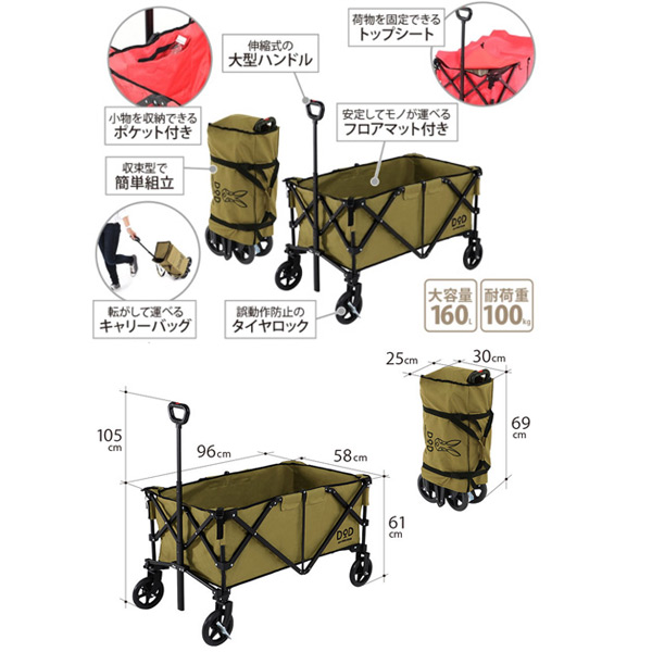 【ドッペルギャンガー】アルミキャリーワゴンサーモンピンク/ブラック(C2-534-RD)