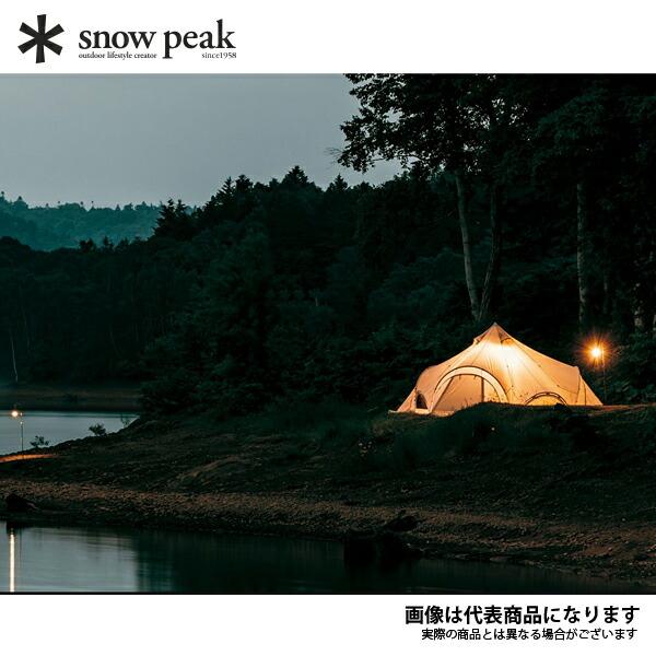 【スノーピーク】スピアヘッド Pro.M(TP-455)