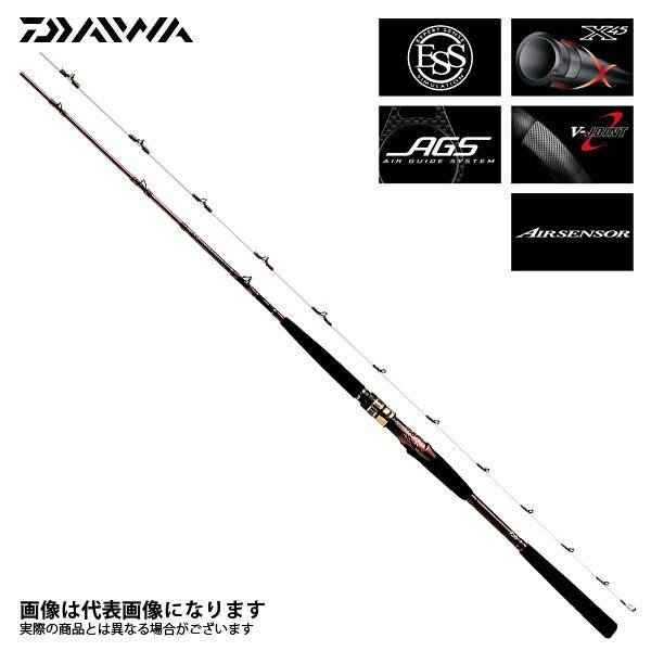 【ダイワ】リーオマスター 真鯛 EX AGS S-255