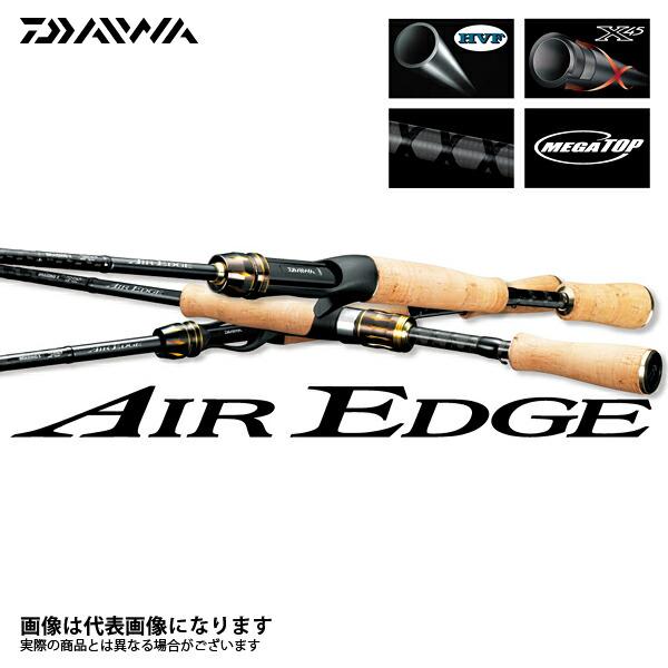 【ダイワ】エアエッジ [ AIREDGE ] 701HS・E [大型便]バスロッド スピニング