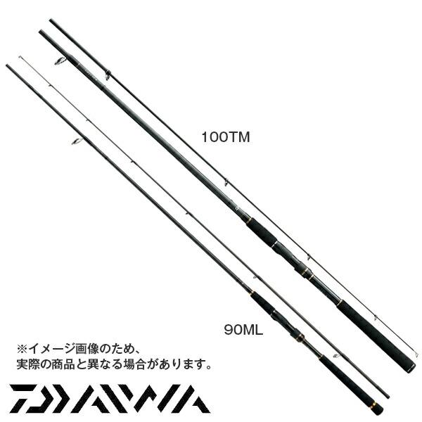 【ダイワ】ラテオ 90ML・Qシーバス ロッド ダイワ