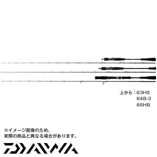 【ダイワ】ブラスト [ BLAST ] BJ66XHB [大型便]ジギング ロッド ダイワ