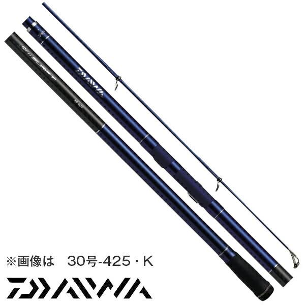 【ダイワ】スカイサーフT 27-405・K