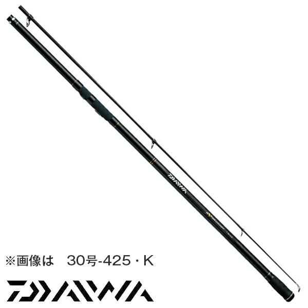 【ダイワ】エクストラサーフT 25-450L・K