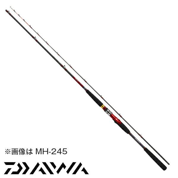 【ダイワ】メタリアヒラメ H-265船竿 ダイワ