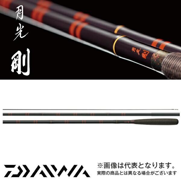 【ダイワ】月光 剛 13尺ダイワ ヘラ竿