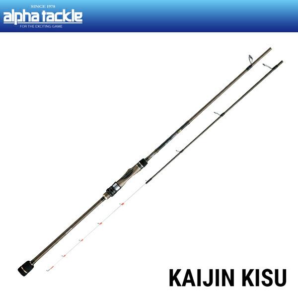 【アルファタックル】海人 キス 165