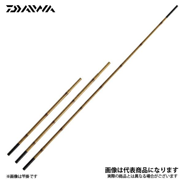 【ダイワ】口巻 竿掛 凛 2本物・Eダイワ ヘラ竿