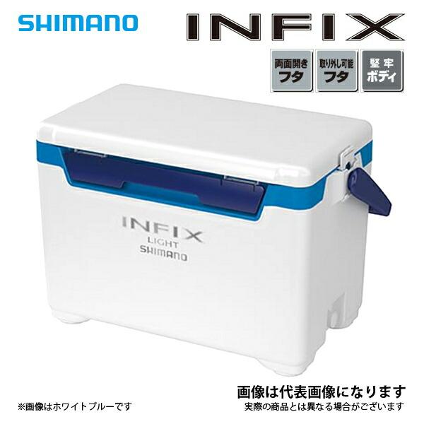 【シマノ】インフィックス ライト 270 ホワイトブルークーラーボックス シマノ 27L 釣り フィッシング クーラー クーラー
