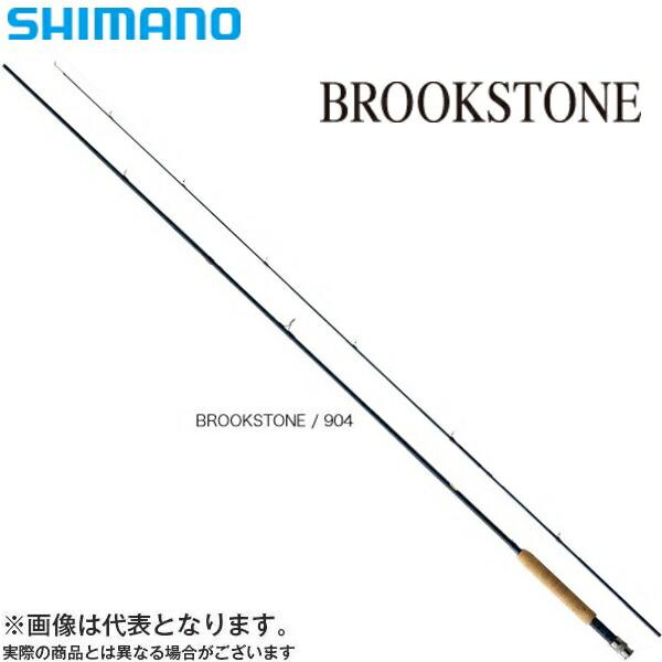 【シマノ】ブルックストーン 905