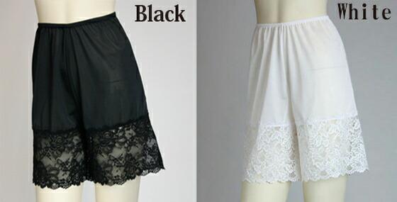 カラーはホワイト、ブラックの2色