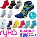 [RYKA]ライカ R-SOX-9(9cm丈)〔足袋型ソックス〕 (23-25cm/25-27cm)