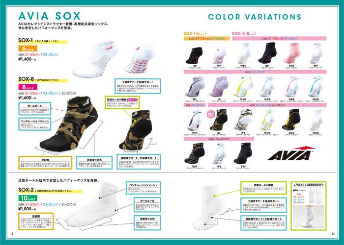 [AVIA]アビアSOX-8(8cm丈)〔足袋型ソックス〕