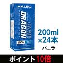[HALEO]ハレオ BLUE DRAGON(ブルードラゴン)〔バニラ〕(200ml×24本)