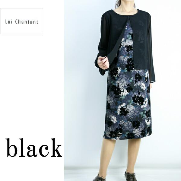 【ブラック】