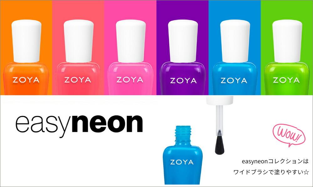 zoya new
