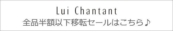 【ルイシャンタン商品はこちらから♪】https://image.rakuten.co.jp/fitone/cabinet/imgrc0074844258.jpg