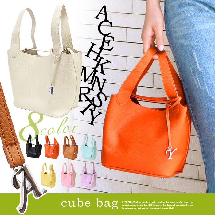 ピコタン風Bag◆イニシャル付!どこへだって気軽に持ち歩ける人気のキューブバッグが登場です♪♪