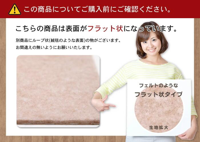 こちらは表面フラットタイプの商品です