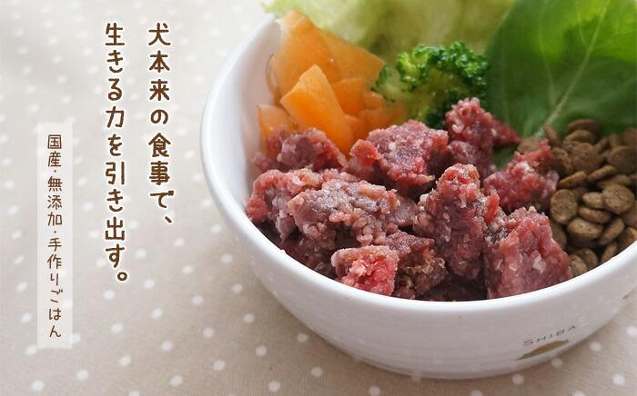 冷凍品(生肉)
