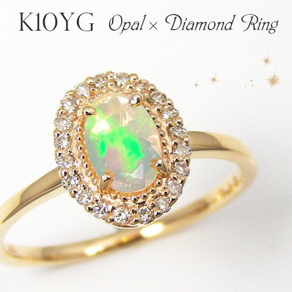 K10YG オパール ダイヤモンド リング ダイヤ取り巻き