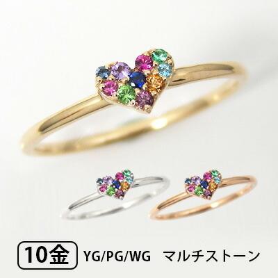 K10YG/PG/WG マルチストーン ハートパヴェ リング