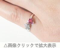 K10WG・ピンクトルマリン×ダイヤモンド・ピンキーリング