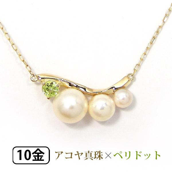 アコヤ真珠 ペリドット ネックレス K10YG