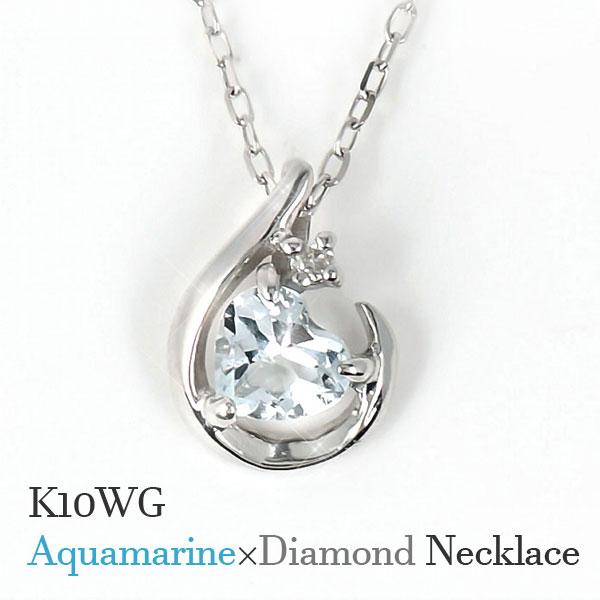 K10WG アクアマリン ネックレス