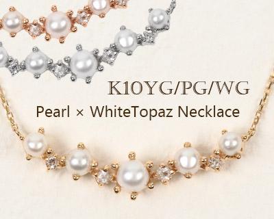 K10YG/PG/WG ベビーパール×ホワイトトパーズ ミルククラウン ネックレス
