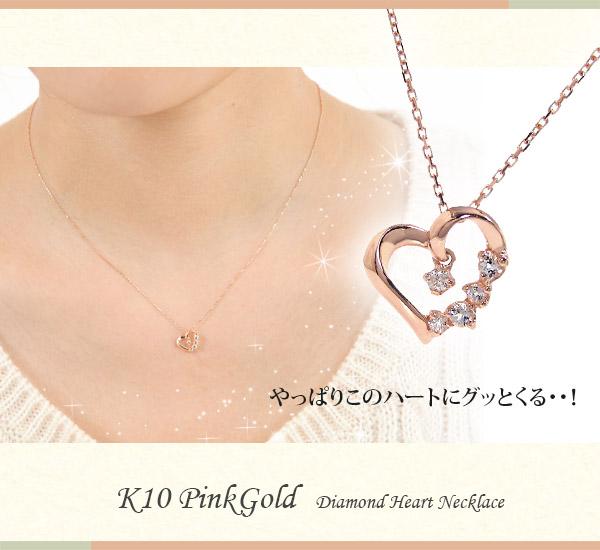 K10PG ダイヤモンド×ホワイトトパーズ オープンハート ネックレス