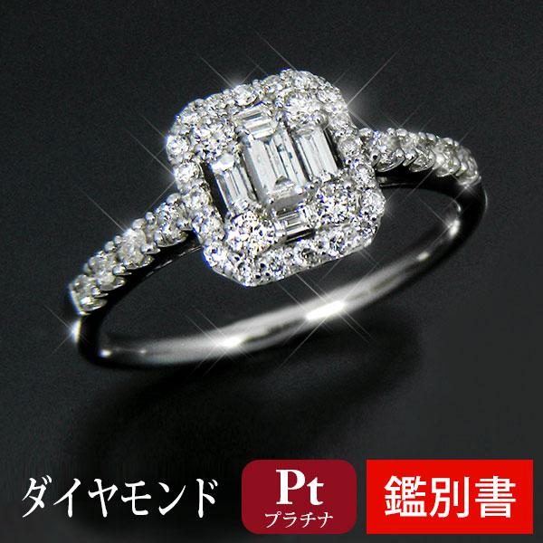 【鑑別書付】Pt900プラチナ0.4ctダイヤモンドファッションリング