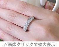 Pt900『プラチナ』・1ctパヴェ・ダイヤモンド・ファッションリング