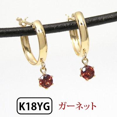 K18YG・ガーネット・スナップピアス
