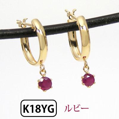 K18YG・ルビー・スナップピアス