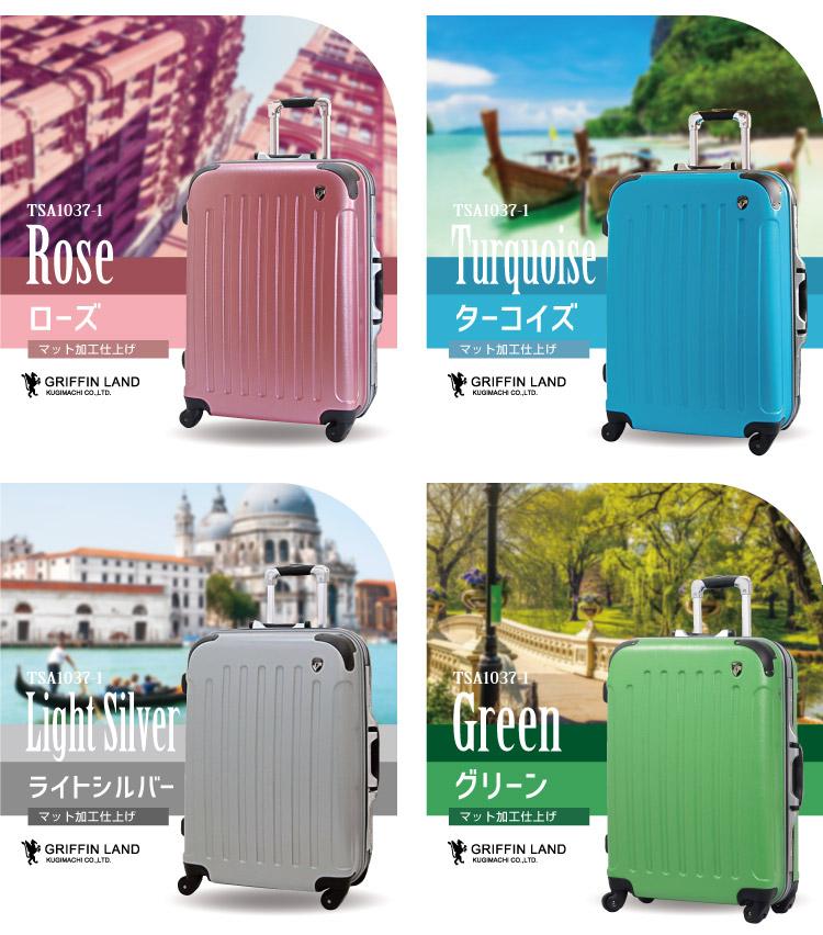 4396d64c2d 楽天市場】GRIFFINLAND フレームタイプスーツケース 全10色 Sサイズ ...