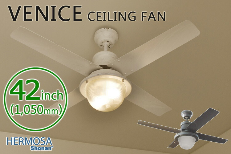 Ceiling Fan Light With Wireless Remote Controller Used At An Old American Restaurant