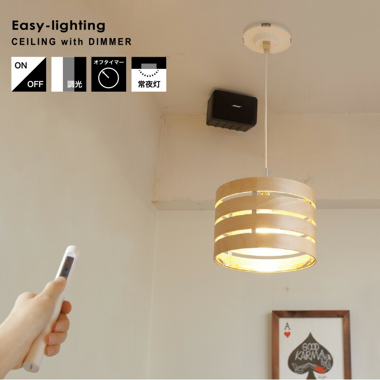 Easy Writing Ceiling With Dimer Lighting Dimmer Art Work Studio