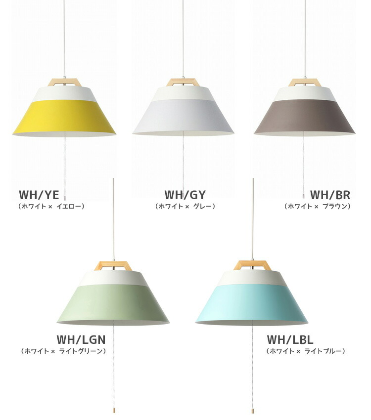 Lamp by 2tone 3bulb pendant lamp 23 lamp by 2tone 3bulb pendant lamp 3 mercros mozeypictures Gallery