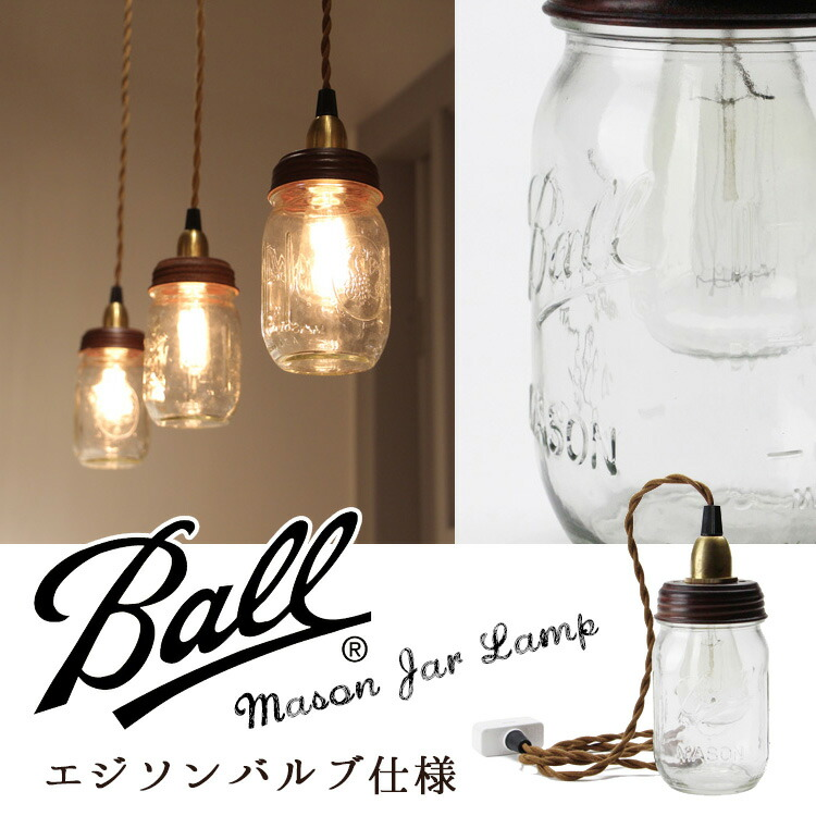 ball mason jar mozeypictures Image collections
