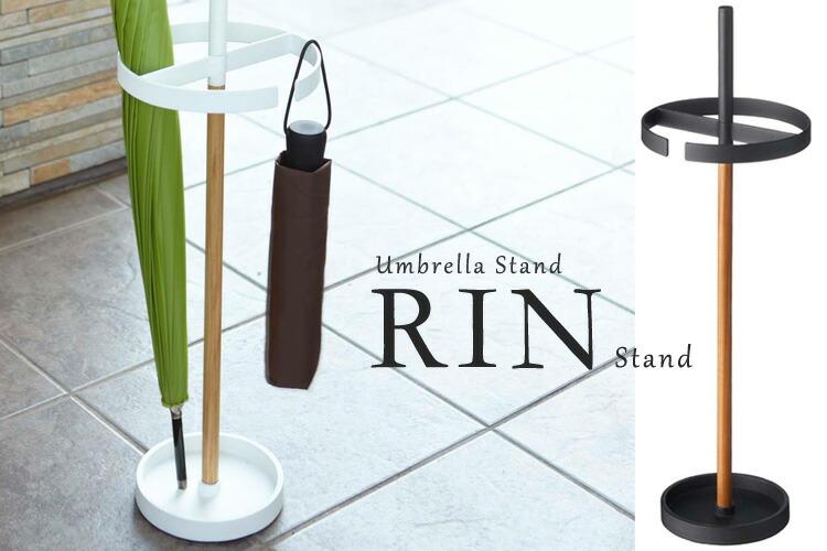 about 8 books stored stylish smart umbrella stand